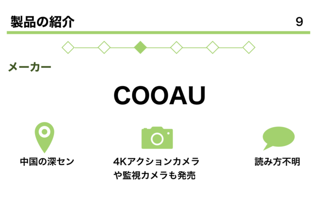COOAU A4300.009