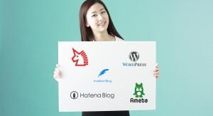 無料ブログサービスとCMSを使ったブログ、どっちが良い?