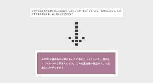 ホームページのデザインを決めるCSSを実際に書いてみよう